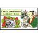 Зеленый чай Mlesna Клубника со сливками 100г