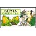 Зеленый чай Mlesna Папайя 100г